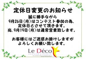 IMG_20160821_0001
